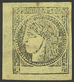 Lot 18 - Argentina corrientes -  Guillermo Jalil - Philatino Auction # 2007  ARGENTINA: small but very attractive auction