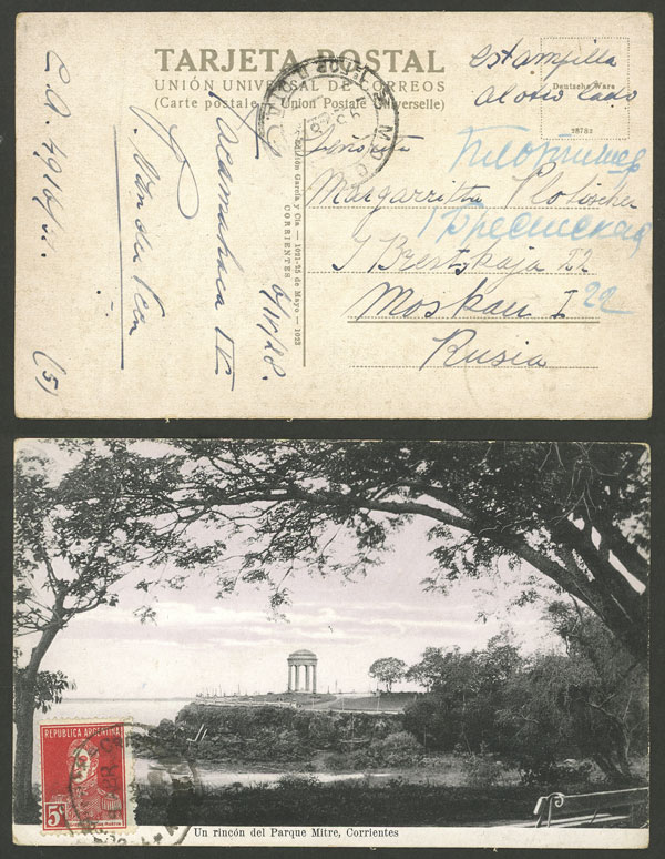 Lot 1056 - Argentina postal history -  Guillermo Jalil - Philatino Auction # 2007  ARGENTINA: small but very attractive auction
