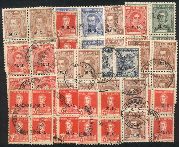 Lot 1125 - Argentina official stamps -  Guillermo Jalil - Philatino Auction # 2008 ARGENTINA:
