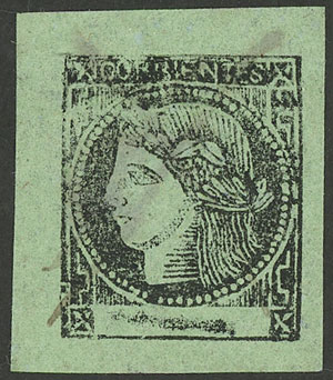 Lot 23 - Argentina corrientes -  Guillermo Jalil - Philatino Auction # 2008 ARGENTINA: