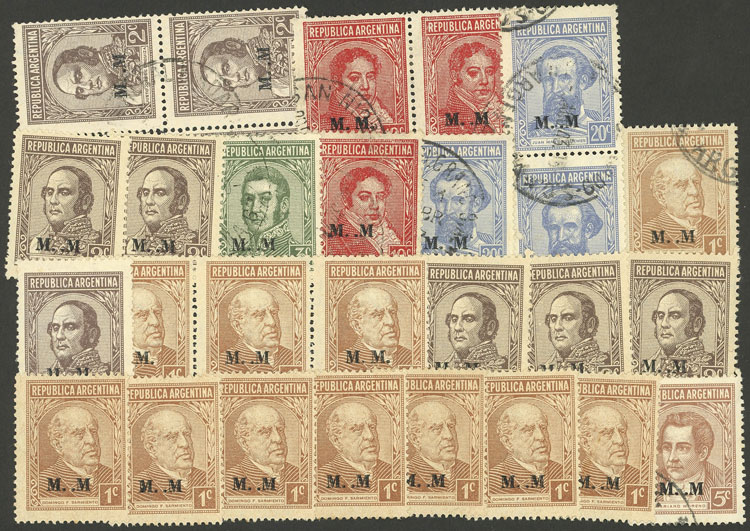 Lot 1129 - Argentina official stamps -  Guillermo Jalil - Philatino Auction # 2008 ARGENTINA: