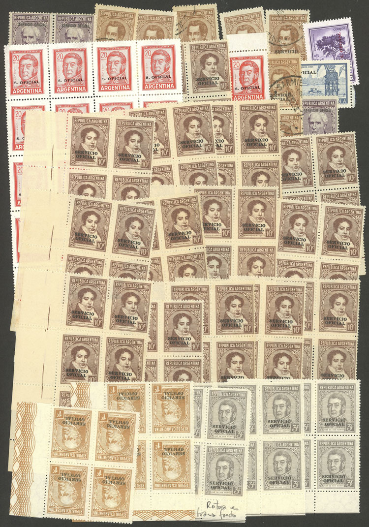 Lot 1128 - Argentina official stamps -  Guillermo Jalil - Philatino Auction # 2008 ARGENTINA: