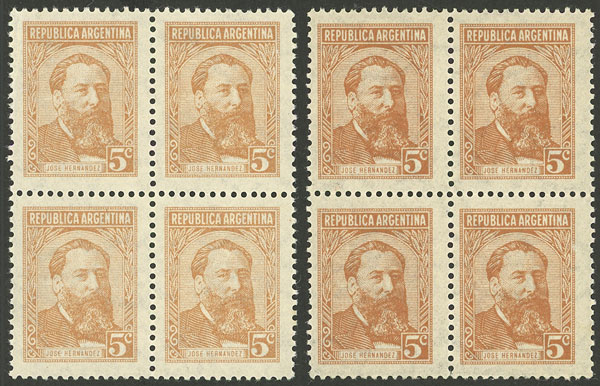 Lot 525 - Argentina general issues -  Guillermo Jalil - Philatino Auction # 2008 ARGENTINA: