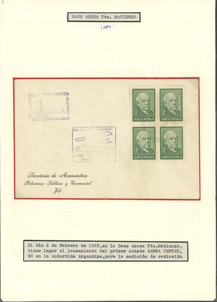 Lot 5 - argentine antarctica postal history -  Guillermo Jalil - Philatino Auction # 2008 ARGENTINA: