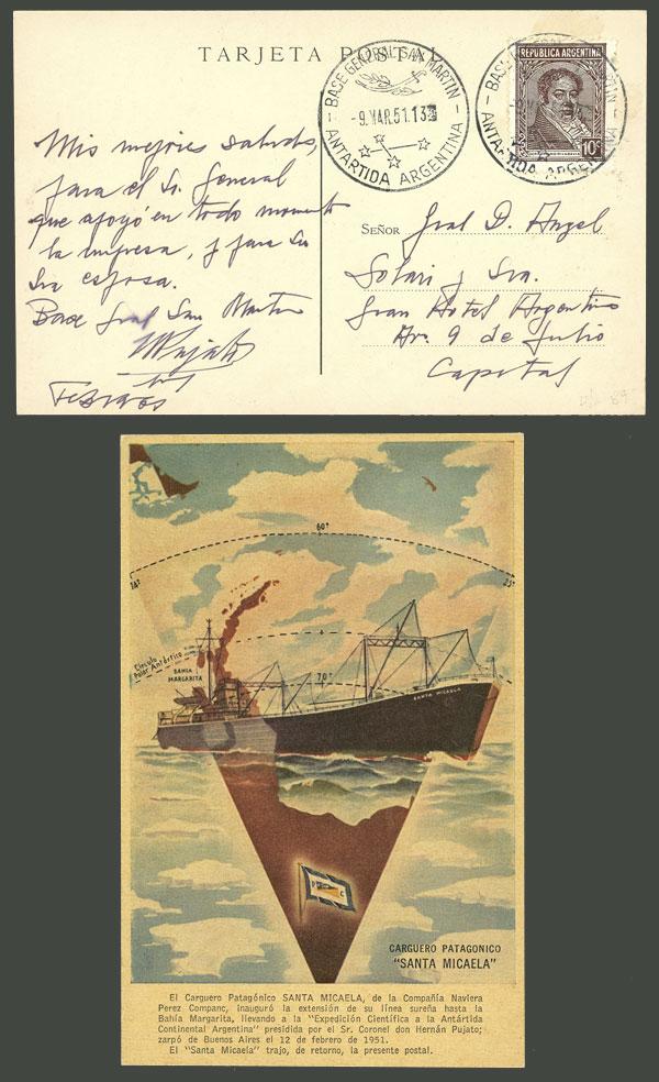 Lot 4 - argentine antarctica postal history -  Guillermo Jalil - Philatino Auction # 2008 ARGENTINA: