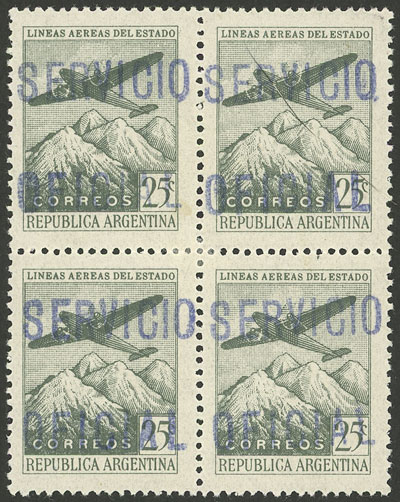 Lot 193 - Argentina official stamps -  Guillermo Jalil - Philatino Auction # 2010 ARGENTINA: Small special sale with good lots!