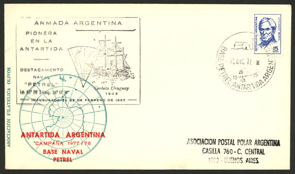 Lot 24 - argentina antarctica postal history -  Guillermo Jalil - Philatino Auction # 2013 ARGENTINA: