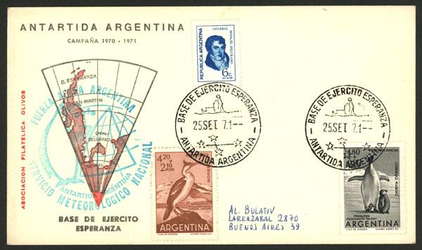 Lot 16 - argentine antarctica postal history -  Guillermo Jalil - Philatino Auction # 2013 ARGENTINA: