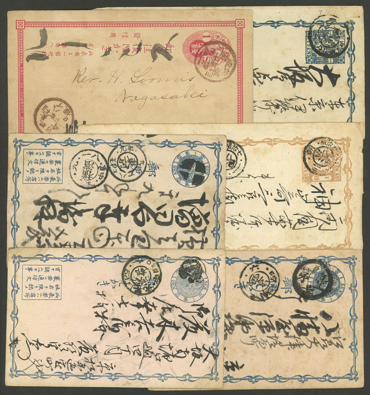 Lot 759 - Japan postal history -  Guillermo Jalil - Philatino Auction # 2014 WORLDWIDE + ARGENTINA: Selection of good covers, postcards and more!