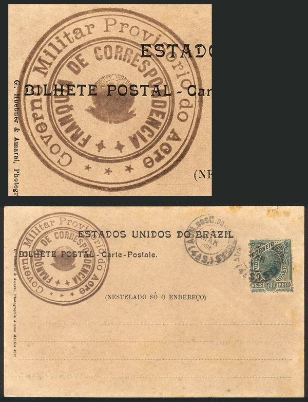 Lot 274 - brazil postal history -  Guillermo Jalil - Philatino Auction # 2014 WORLDWIDE + ARGENTINA: Selection of good covers, postcards and more!