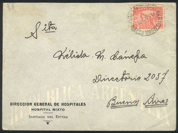 Lot 131 - Argentina general issues -  Guillermo Jalil - Philatino Auction # 2015 ARGENTINA: Special auction for the quarantine
