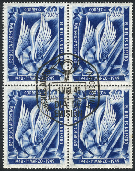 Lot 326 - Argentina general issues -  Guillermo Jalil - Philatino Auction # 2016 ARGENTINA: great auction with very interesting lots, low starts!