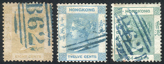 Lot 1058 - Hong Kong general issues -  Guillermo Jalil - Philatino Auction # 2024 WORLDWIDE - ARGENTINA: Special June auction