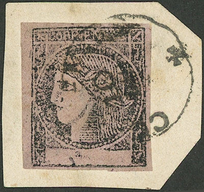 Lot 93 - Argentina corrientes -  Guillermo Jalil - Philatino Auction # 2024 WORLDWIDE - ARGENTINA: Special June auction