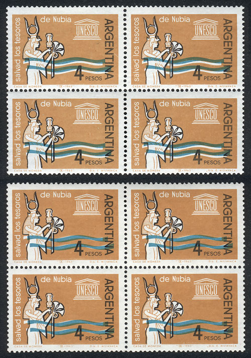 Lot 222 - Argentina general issues -  Guillermo Jalil - Philatino Auction # 2024 WORLDWIDE - ARGENTINA: Special June auction