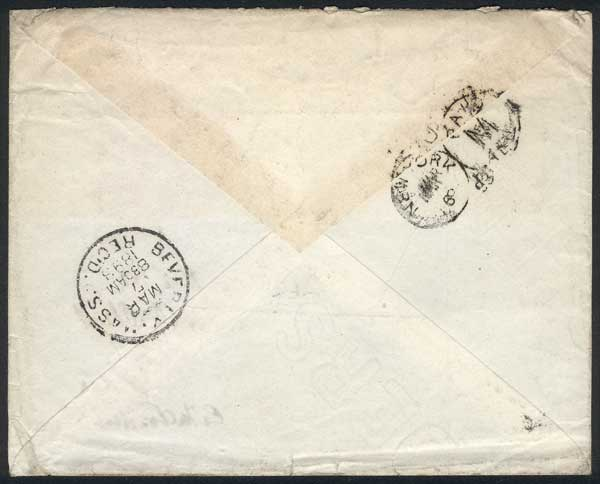 Lot 296 - Argentina postal history -  Guillermo Jalil - Philatino Auction # 2024 WORLDWIDE - ARGENTINA: Special June auction