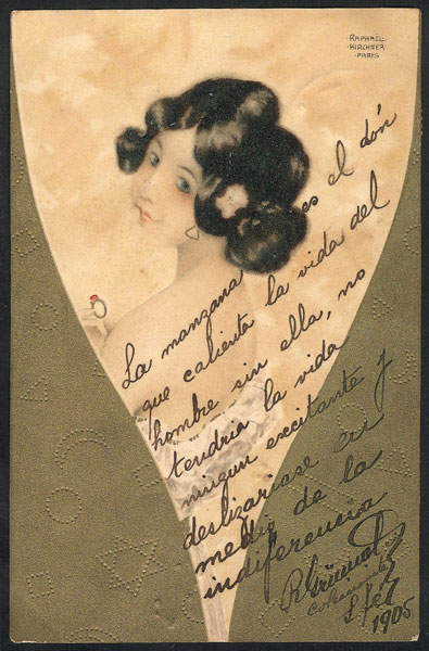 Lot 13 - ARTIST SIGNED POSTCARDS postcards -  Guillermo Jalil - Philatino Auction # 2024 WORLDWIDE - ARGENTINA: Special June auction
