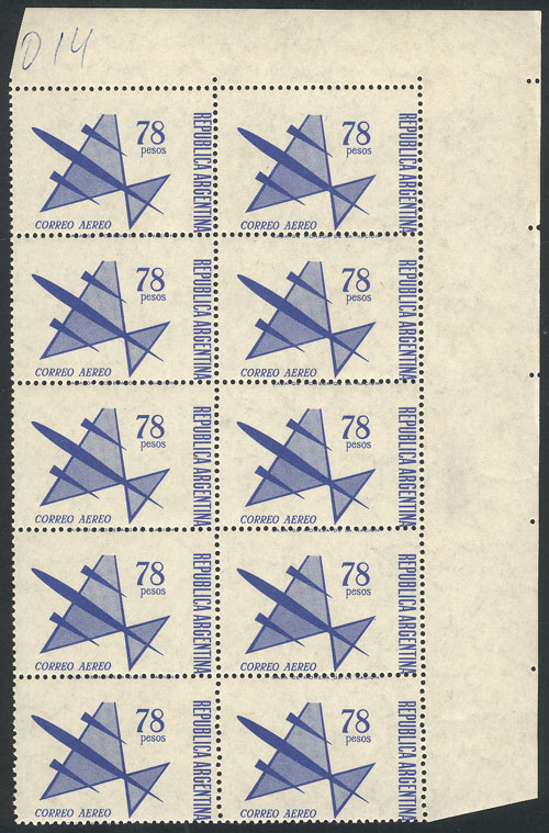 Lot 253 - Argentina airmail -  Guillermo Jalil - Philatino Auction # 2024 WORLDWIDE - ARGENTINA: Special June auction
