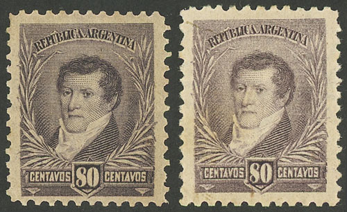Lot 174 - Argentina general issues -  Guillermo Jalil - Philatino Auction # 2023 ARGENTINA: