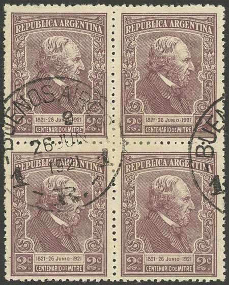 Lot 275 - Argentina general issues -  Guillermo Jalil - Philatino Auction # 2023 ARGENTINA: