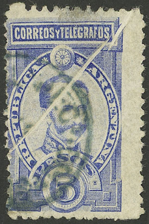 Lot 142 - Argentina general issues -  Guillermo Jalil - Philatino Auction # 2023 ARGENTINA: