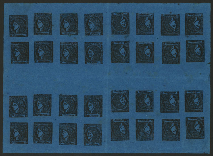 Lot 23 - Argentina corrientes -  Guillermo Jalil - Philatino Auction # 2027 ARGENTINA: Special July auction