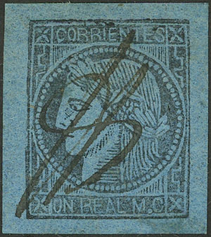 Lot 15 - Argentina corrientes -  Guillermo Jalil - Philatino Auction # 2027 ARGENTINA: Special July auction