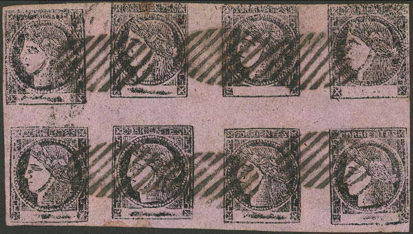 Lot 24 - Argentina corrientes -  Guillermo Jalil - Philatino Auction # 2027 ARGENTINA: Special July auction