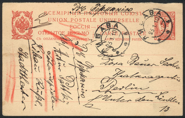 Lot 1277 - Lithuania postal history -  Guillermo Jalil - Philatino Auction # 2031 WORLDWIDE + ARGENTINA: General July auction