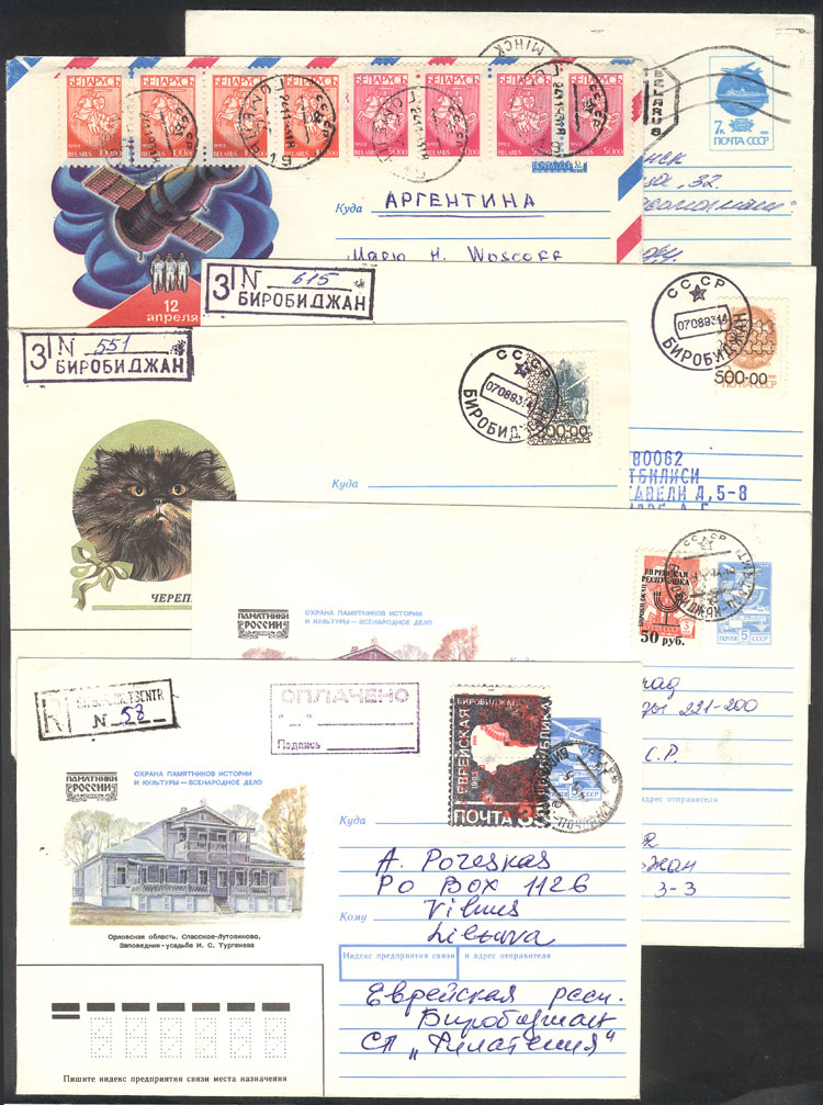 Lot 592 - belarus postal history -  Guillermo Jalil - Philatino Auction # 2031 WORLDWIDE + ARGENTINA: General July auction