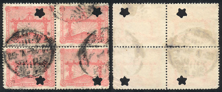 Lot 22 - TOPIC FOOTBALL/SOCCER Uruguay -  Guillermo Jalil - Philatino Auction # 2031 WORLDWIDE + ARGENTINA: General July auction