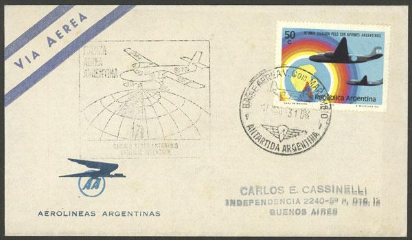 Lot 8 - antarctica postal history -  Guillermo Jalil - Philatino Auction # 2032 ARGENTINA: