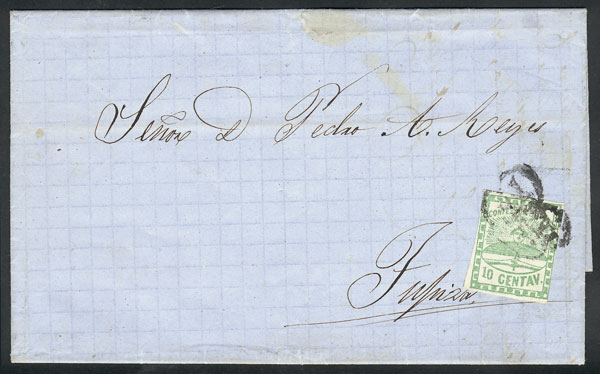 Lot 23 - Argentina confederation -  Guillermo Jalil - Philatino Auction # 2033 ARGENTINA: Special August sale!