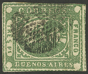 Lot 2 - Argentina barquitos -  Guillermo Jalil - Philatino Auction # 2033 ARGENTINA: Special August sale!