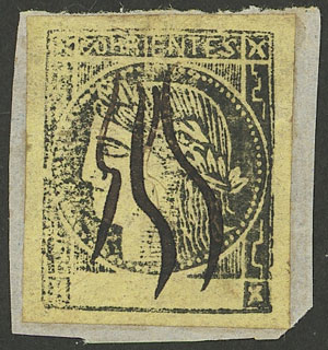 Lot 15 - Argentina corrientes -  Guillermo Jalil - Philatino Auction # 2034 ARGENTINA: small but very attractive auction