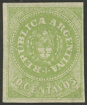 Lot 23 - Argentina escuditos -  Guillermo Jalil - Philatino Auction # 2034 ARGENTINA: small but very attractive auction