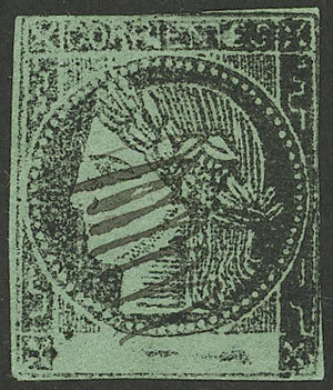 Lot 9 - Argentina corrientes -  Guillermo Jalil - Philatino Auction # 2034 ARGENTINA: small but very attractive auction