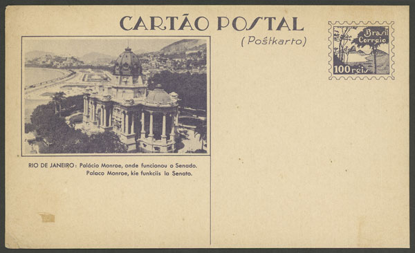 Lot 345 - brazil postal stationeries -  Guillermo Jalil - Philatino Auction # 2035 WORLDWIDE + ARGENTINA: Great August sale!