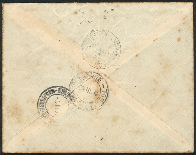 Lot 438 - brazil postal history -  Guillermo Jalil - Philatino Auction # 2035 WORLDWIDE + ARGENTINA: Great August sale!