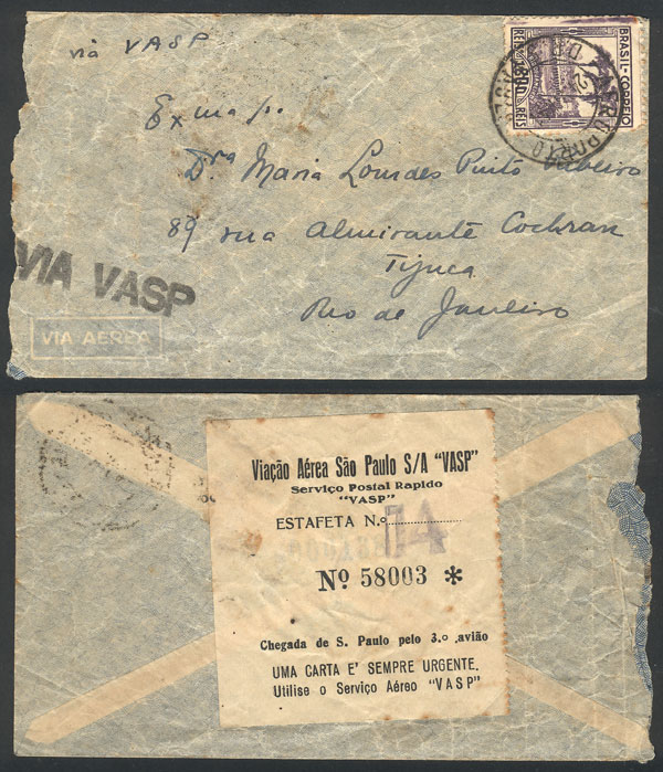 Lot 483 - brazil postal history -  Guillermo Jalil - Philatino Auction # 2035 WORLDWIDE + ARGENTINA: Great August sale!