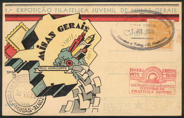 Lot 531 - brazil postcards -  Guillermo Jalil - Philatino Auction # 2035 WORLDWIDE + ARGENTINA: Great August sale!