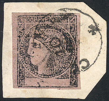 Lot 25 - Argentina corrientes -  Guillermo Jalil - Philatino Auction # 2037 ARGENTINA: Special September auction