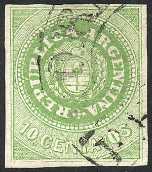 Lot 41 - Argentina escuditos -  Guillermo Jalil - Philatino Auction # 2037 ARGENTINA: Special September auction