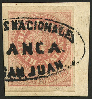 Lot 48 - Argentina escuditos -  Guillermo Jalil - Philatino Auction # 2037 ARGENTINA: Special September auction