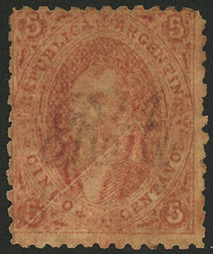 Lot 79 - Argentina rivadavias -  Guillermo Jalil - Philatino Auction # 2037 ARGENTINA: Special September auction