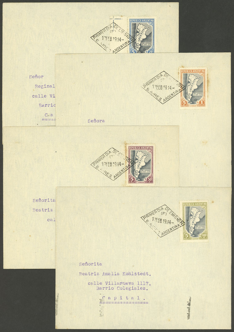 Lot 200 - Argentina general issues -  Guillermo Jalil - Philatino Auction # 2037 ARGENTINA: Special September auction
