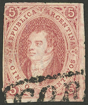 Lot 116 - Argentina rivadavias -  Guillermo Jalil - Philatino Auction # 2037 ARGENTINA: Special September auction