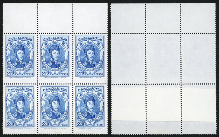 Lot 252 - Argentina general issues -  Guillermo Jalil - Philatino Auction # 2037 ARGENTINA: Special September auction