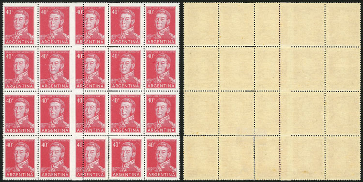 Lot 222 - Argentina general issues -  Guillermo Jalil - Philatino Auction # 2037 ARGENTINA: Special September auction