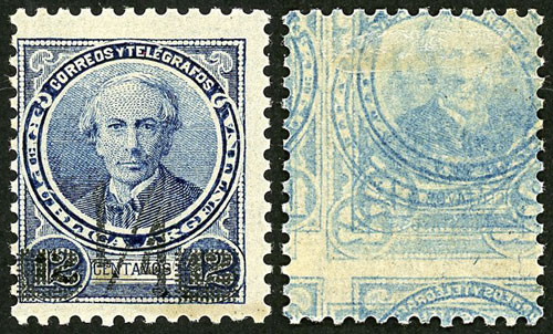 Lot 150 - Argentina general issues -  Guillermo Jalil - Philatino Auction # 2037 ARGENTINA: Special September auction